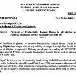 Railway Bonus 2018-19