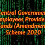 EPF Amendment scheme 2020