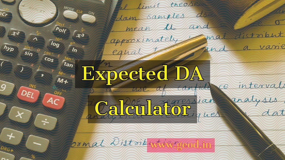 Expected July 2020 DA Calculator