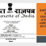 Employees' State Insurance (Central) Amendment Rules, 2020
