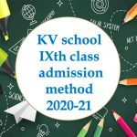 Kvs IXth Class admission 2020-21