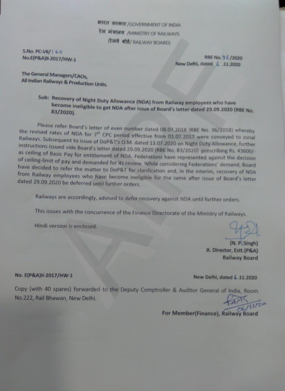Recovery of Night Duty Allowance (NDA) from Railway employees