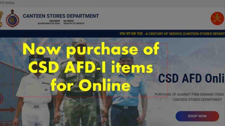 CSD Online
