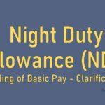 Ceiling of Basic Pay - Clarification