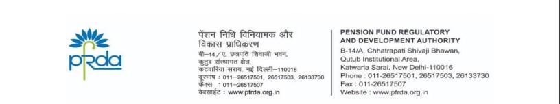 PFRDA Tital Banner Image